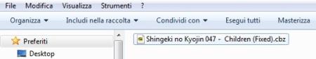 kindle5_manga_07